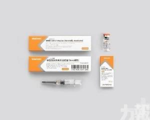 【科興疫苗】土耳其:第3期測試有效率83.5%
