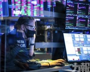 美股低收 納指跌2.7%
