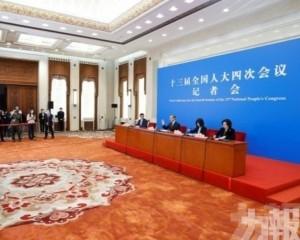 王毅:將推國際旅行健康證明