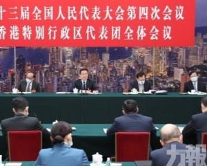 韓正:完善香港特區選舉制度