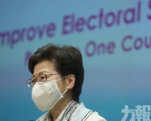 林鄭:人大決定可堵塞選舉制度漏洞