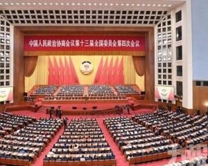政協政治決議新增「高度警惕台獨」
