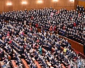 完善香港選舉制度決定高票通過