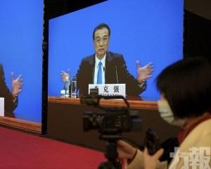 李克強:中方支持世衛專家在華開展病毒溯源研究