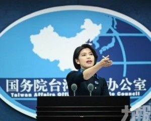 國台辦:推動兩岸關係和平發展 融合發展
