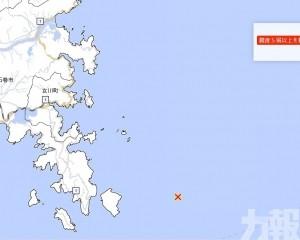 達7.2級 日氣象廳發出海嘯警報