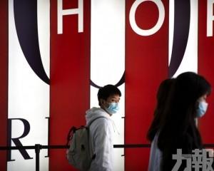 學者指2030年中國經濟總量或成全球第一