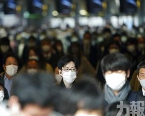 日本全面解除新冠緊急事態宣言