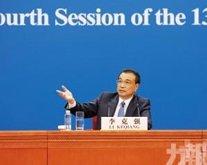 李克強:歡迎國外產品有序進入中國市場