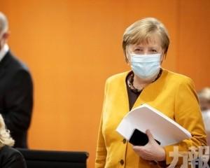德國撤回史上最嚴封鎖令