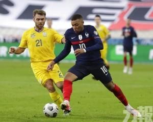 衛冕法國1:1遭烏克蘭逼和