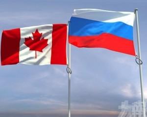 加拿大宣布制裁俄羅斯9名官員