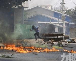 緬甸反對聯合國人權理事會涉緬決議草案