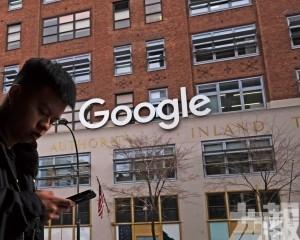 谷歌將向媒體發行商付費