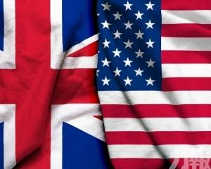 英美宣布制裁緬甸軍方控制的企業
