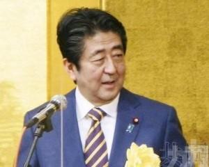 安倍:日本已成中美博弈最前線