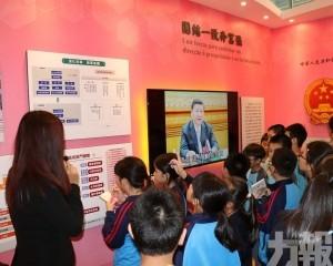 「全民國家安全教育展」下月15日舉行