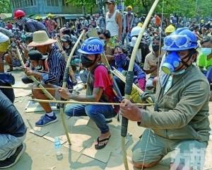 直到緬甸恢復民選政府
