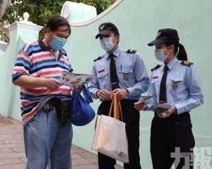 消防局籲須妥善處理火種