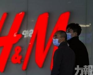H&M稱希望成為負責任採購者