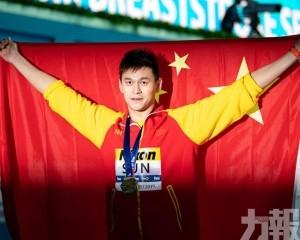 孫楊能否出戰奧運還看判決