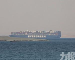 蘇彝士運河肇事貨輪面臨10億美元索賠