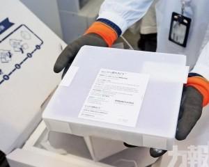 mRNA疫苗接種證書記錄卡恢復發放