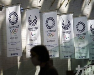 朝鮮宣布不參加東京奧運