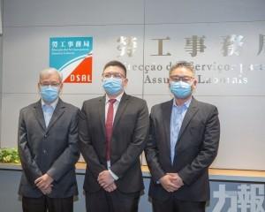 勞工局副局長陳俊宇就職