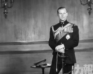 菲臘親王今逝世 享年99歲