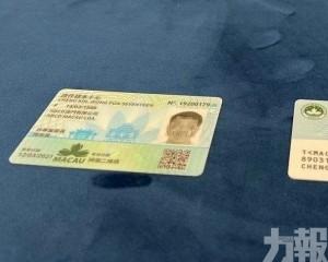新版藍卡自助續期擬年底推出
