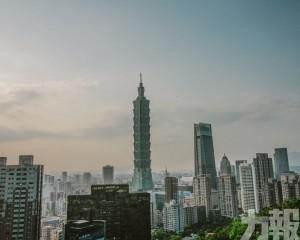 台灣下周三起開放一萬劑疫苗供自費接種