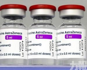 歐盟不與阿斯利康續簽疫苗合同