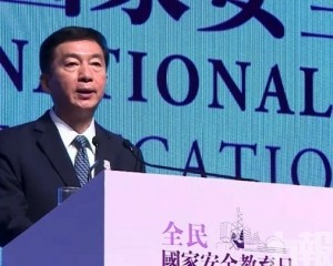 駱惠寧:國家安全是發展首要前提