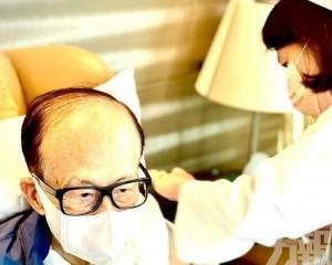 接種新冠疫苗