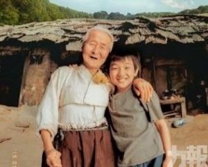 演俞承豪啞巴外婆