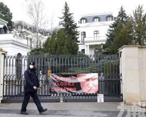 捷克驅逐18名俄羅斯外交官