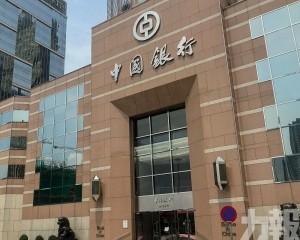 中銀將發行慶祝2022冬奧會紙幣