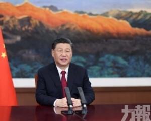 習近平:中國永遠不稱霸 不擴張