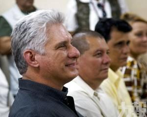 卡內爾當選古巴中央委員會第一書記