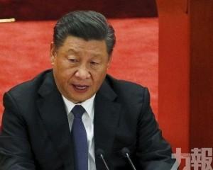 習近平將出席領導人氣候峰會
