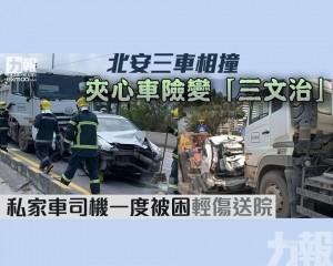 私家車司機一度被困輕傷送院