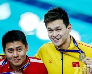 孫楊下周將出戰奧運選拔賽