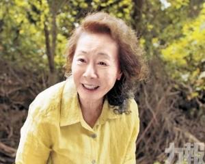 韓女星尹汝貞奪「最佳女配角」