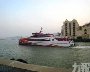 氹仔往返虎門海上航線本周三復運
