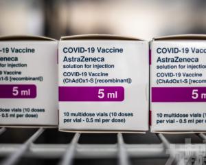 歐盟就疫苗延遲交付起訴阿斯利康