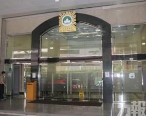 內地女外僱疑遭網騙失34萬港元