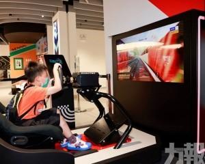大賽車博物館增300門票預售額