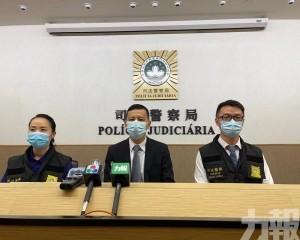 司警本澳拘捕七名男女
