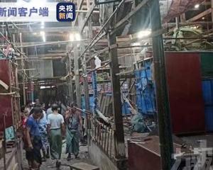 緬甸仰光等多地發生爆炸事件